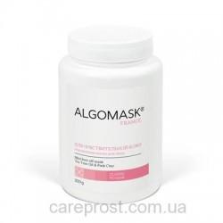 Альгинатная маска для чувствительной кожи лица, ALGOMASK, 200 г