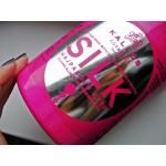 Маска SILK с оливковым маслом 1000 мл - питательная картинка 2