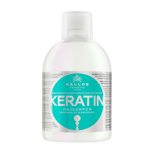Шампунь для волос с кератином Kallos KERATIN картинка