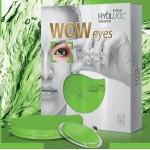 Hyalual WOW Eyes Mask Маска для глаз в контейнере картинка 1