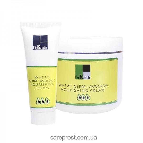DR.KADIR Wheat Germ Oil & Avocado Nourishing Cream - Питательный крем с маслом зародышей пшеницы и авокадо, 250 мл картинка