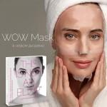 Гидрогелевая маска Гиалуаль Hyalual® WOW mask-5 штук  картинка 1