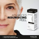 Advanced Resurfacing Peel Hyalual картинка1
