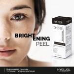 Brightening Peel Hyalual картинка1