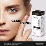 Clarifying Peel Hyalual картинка1