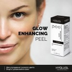 Glow Enhancing Peel Hyalual картинка1