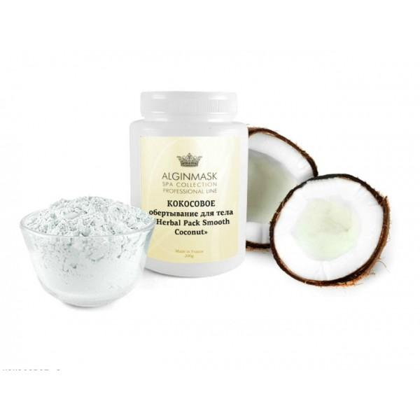 КОКОСОВОЕ обертывание для тела «Herbal Pack Smooth Coconut» 1000ml картинка