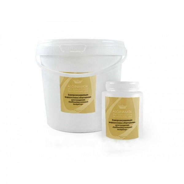 Саморазогревающее водорослевое обертывание для похудения  «Self Heating Seaweed Bodywrap» 1000ml картинка