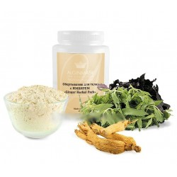 Обертывание для тела с ИМБИРЕМ «Ginger Herbal Pack» 250ml