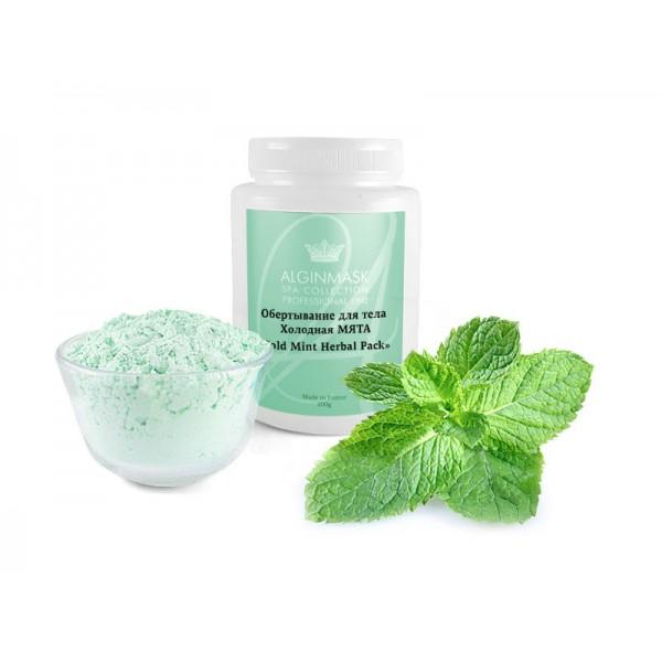 Обертывание для тела Холодная МЯТА «Cold Mint Herbal Pack» 250ml картинка