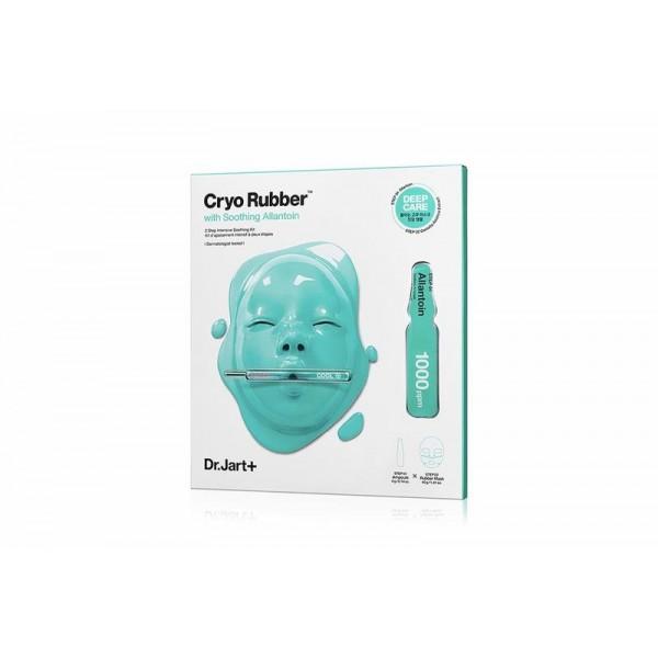 Альгинатная маска с аллантоином Dr.Jart+ Cryo Rubber With Shooting Allantoin картинка