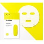 Увлажняющая тканевая маска с церамидами Dr.Jart+ 5шт картинка 1