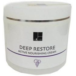 DR.KADIR Deep Restore Active Night Treatment Cream Активный ночной лечебный крем, 250 мл