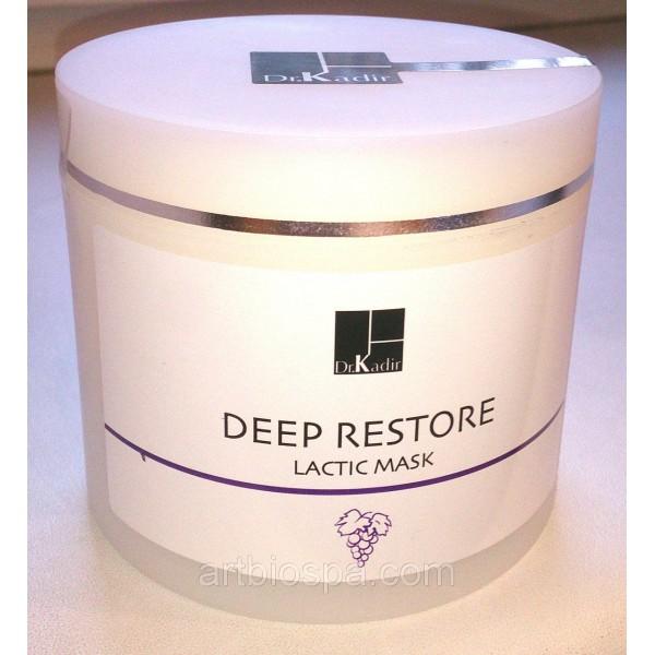 DR.KADIR Deep Restore Lactic Mask - Маска для глубокого восстановления, 250 мл картинка