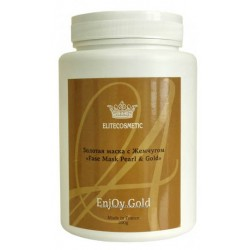 Альгинатная маска для лица «Золото с жемчугом», 200 гр