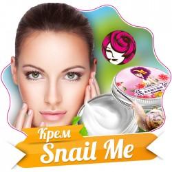 Крем для лица «Золотая улитка» AFY Gold Snail Facial Cream 30 г