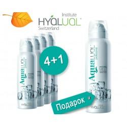 HYALUAL Aqualual Спрей на основе талой воды 150 мл - акционный набор