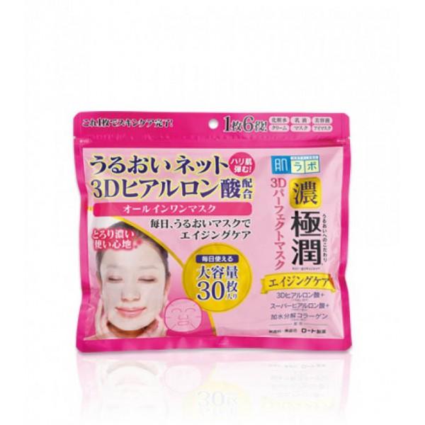Антивозрастные маски для лица HADA LABO Gokujyun 3D Perfect Mask 30шт картинка