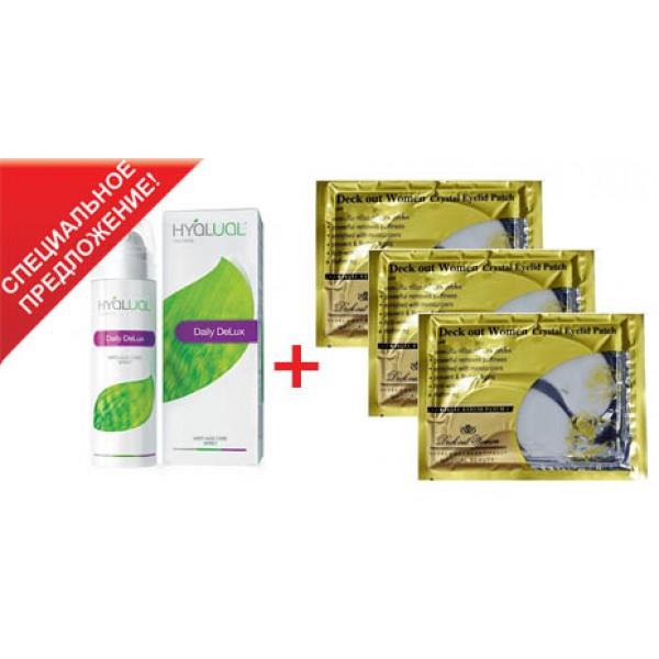 Спрей для лица ANTI-AGE Hyalual Daily Delux 50ml+Патчи для кожи вокруг глаз картинка