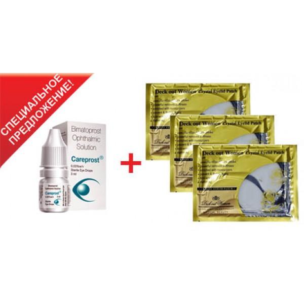 Careprost+2 аппликатора + Патчи для кожи вокруг глаз картинка