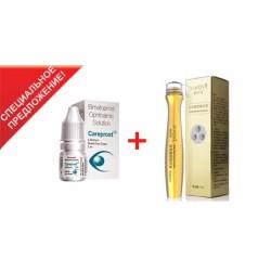 Careprost + 2 аппликатора +Крем-ролик для кожи вокруг глаз AFY