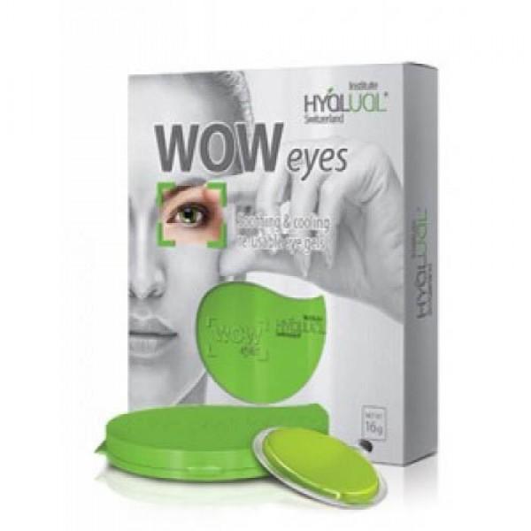 Hyalual WOW Eyes Mask Маска для глаз в контейнере картинка