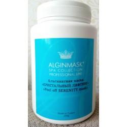 """Альгинатная маска """"Кристальный лифтинг"""" Alginmask 200g"""