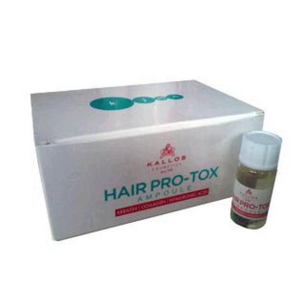 Ампулы Pro-tox для волос с кератином, коллагеном и гиалуроновой кислотой Kallos  картинка