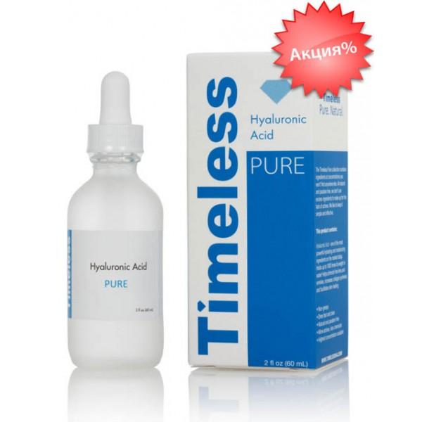 Сыворотка с гиалуроновой кислотой Timeless, 1% HA (Hyaluronic Acid) 60 мл, США ТАЙМЛЕСС картинка