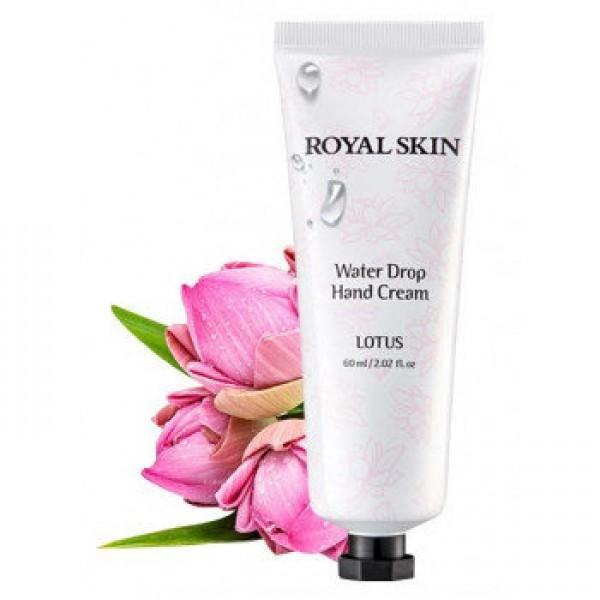 Увлажняющий крем для кожи рук ROYAL SKIN Water Drop Hand Cream Lotus 60ml картинка 1