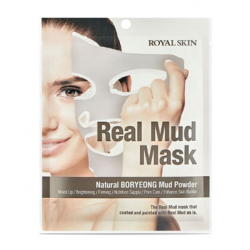 Маска для лица с натуральной глиной Royal Skin Real Mud Mask 5шт